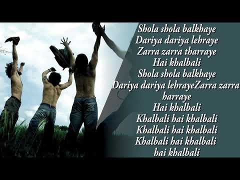 A.R. Rahman - Khalbali | Rang De Basanti | Aamir Khan | Siddharth | Soha | Nacim