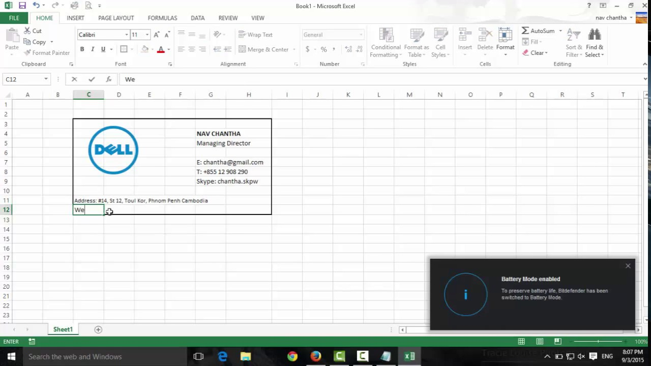 How to Make Business Cards with Microsoft Excel - YouTube