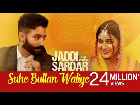 Suhe Bullan Waliye  Audio Song  New Punjabi Song  Sippy Gill  Sawan Rupowali  Jaddi Sardar