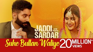 Suhe Bullan Waliye | Audio Song | New Punjabi Song | Sippy Gill | Sawan Rupowali | Jaddi Sardar