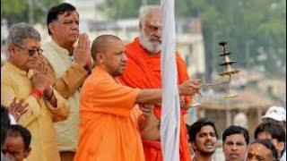 Ab Ayodhya Me Ram Mandir Ka Nirman Chahiye. Aaj kalyug me ram bhakto ko apna Ram chahiye
