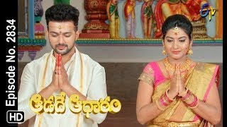 Aadade Aadharam | 15th August 2018 | Full Episode No 2834 | ETV Telugu