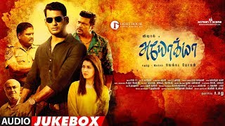 Ayogya Songs Jukebox | Anirudh Ravichander | Vishal, Raashi Khanna | Sam CS