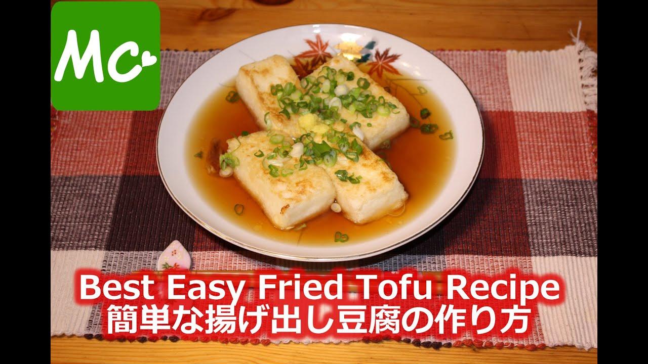 Easy tasty tofu recipes