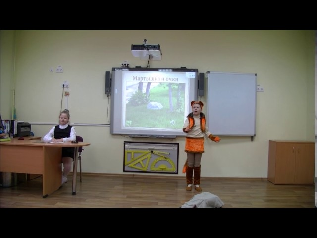 Изображение предпросмотра прочтения – «4 Б 489 школа» читают произведение «Мартышка и очки» И.А.Крылова