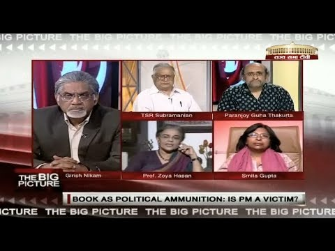 The Big Picture - Books as political ammunition: Is PM a victim?