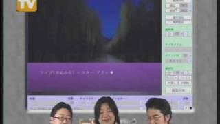 HSP Program Contest TV 2008 November(1/4)