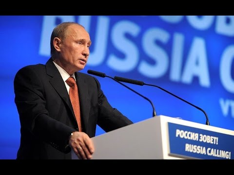 Vladimir Putin. VTB Capital RUSSIA CALLING! Investment Forum