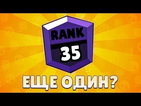 ЕМЗ 35 РАНГ-