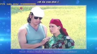 Superhit Lok Dohori Songs Tyo Maan Runna Hola Ra ...{Audio JukeBox} By  Bishnu Majhi