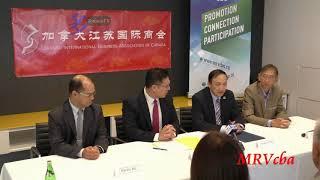 20170809, MRVcba, media conference, 萬錦列治文山旺市華商會