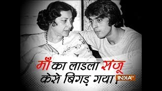 Sanjay Dutt's redemption began with his mother Nargis's voice