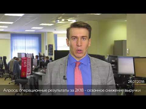 Роснефть подала иск в сахалинский арбитраж