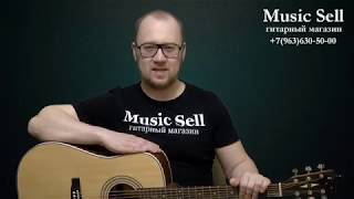 как выбрать недорогую гитару без дефектов на которой удобно играть