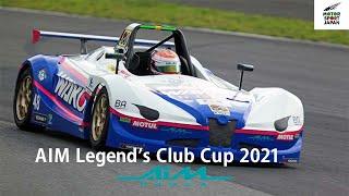 AIM Legend's Club Cup 2021