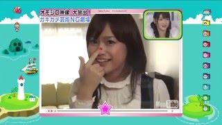 亀井絵里 あっと Extra 1 亀井絵里 動画 29