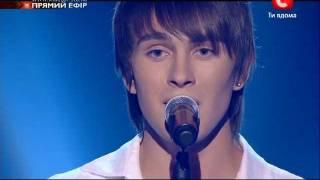 Роман Веремейчик - Помолимся за родителей. X-Factor. Ukraine