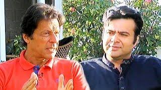 Imran Khan SPECIAL - On The Front with Kamran Shahid - 29 May 2017 - Dunya News