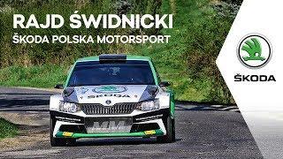 ŠKODA Polska Motorsport: Rajd Świdnicki
