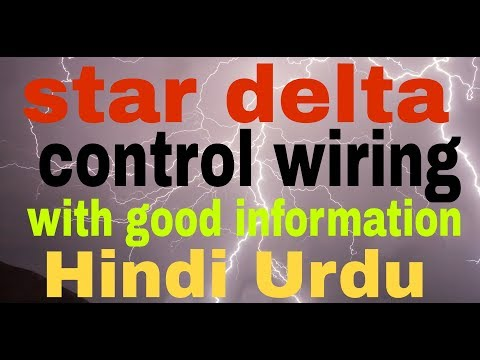 Star Delta control wiring timer.with good information. UAE electrical 2018