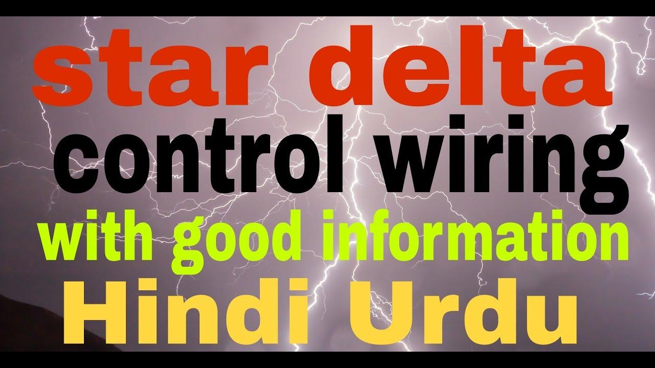 Star Delta control wiring timer.with good information. UAE ...