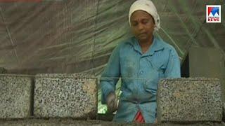 വീട് നിർമാണത്തിന് വനിതാ കൂട്ടായ്മ | Wayanad Muttil Panchayath | Women | building construction