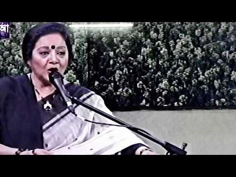 O Kokil Re Tui Phagun Mase Kuhukuhu Dakis Na Re Ar : Shaheen Samad.