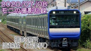 E235系F-02編成J-TREC新津出場試運転とか【#モニの撮影記録】