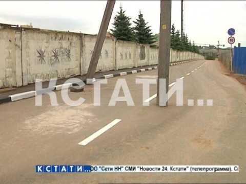 Автомобильную дорогу внутри столба проложили в Кстовском районе