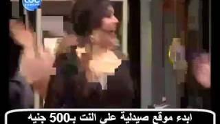 حصري جدا: هيفاء تنافس فيفي عبدة في وصلة رقص في عيد الحب