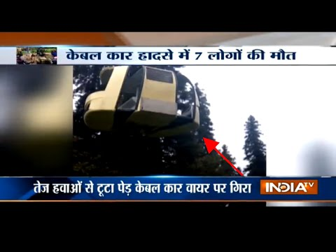 Shocking News! 7 killed as cable car plummets in Gulmarg