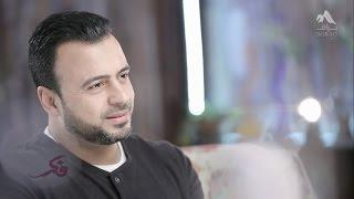 مصطفى حسني يوضح «كيف يتحول الحب إلى عبء ثقيل» ..فيديو