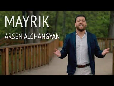 Arsen Alchangyan - Mayrik (2020)