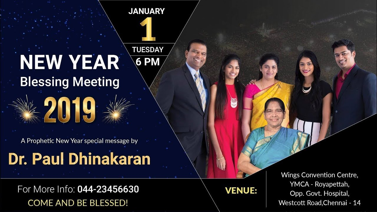 New Year Blessing Meeting - January 01, 2019