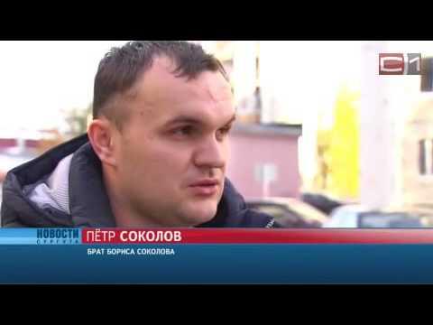 СТВ СУРГУТИНФОРМТВ Новости Сургута Происшествия Провел на лавочке 2 3 часа Родственники сургутянина
