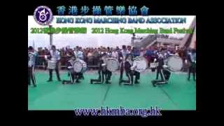 2012 HONG KONG MARCHING BAND F
