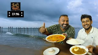 Alappuzha Fish Curry &amp Puttu  ആലപപഴ മൻ കറയ പടട  Hotel Brothers with English cc