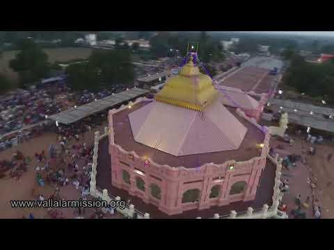 வடலூர் வள்ளலார் தைப்பூச ஜோதி தாிசனம் - Vadalore Vallalar Thaipoosam Jothi Dharsanam 2018