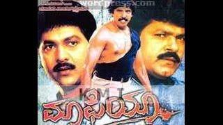 Full Kannada Movie 2001 | Maafia | Haran Raj, Thriller Manju, Anusha.