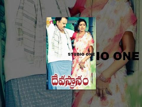 Devasthanam Telugu Full Movie HD - K.Vishwanath | S.P.Balasubrahmanyam