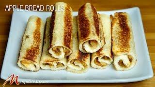 Apple Bread Rolls Recipe by Manjula