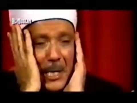 SOURATE ABDELBASSET MP3 YUSUF TÉLÉCHARGER