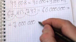 Задача №1204. Математика 5 класс Виленкин.