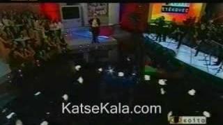 GREEK PORN -  Funny