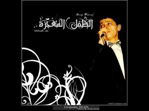 طاهر مصطفي لسه فاكر جوده عاليه Youtube