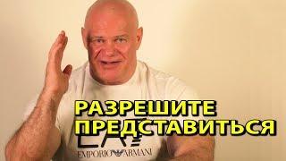 Кто такой Бадыров?