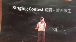 16-17 LSS | Go Done 學生會 | Sing