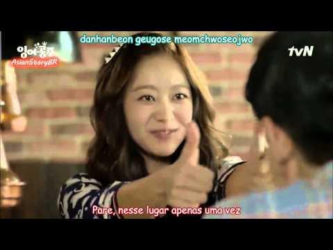 (Surplus Princess OST) Ever-New - The Last Conversation Legendado