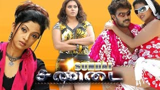Sandai Full Tamil Movie | Sandai | latest Tamil Movie | tamil Online hd | upload 2015