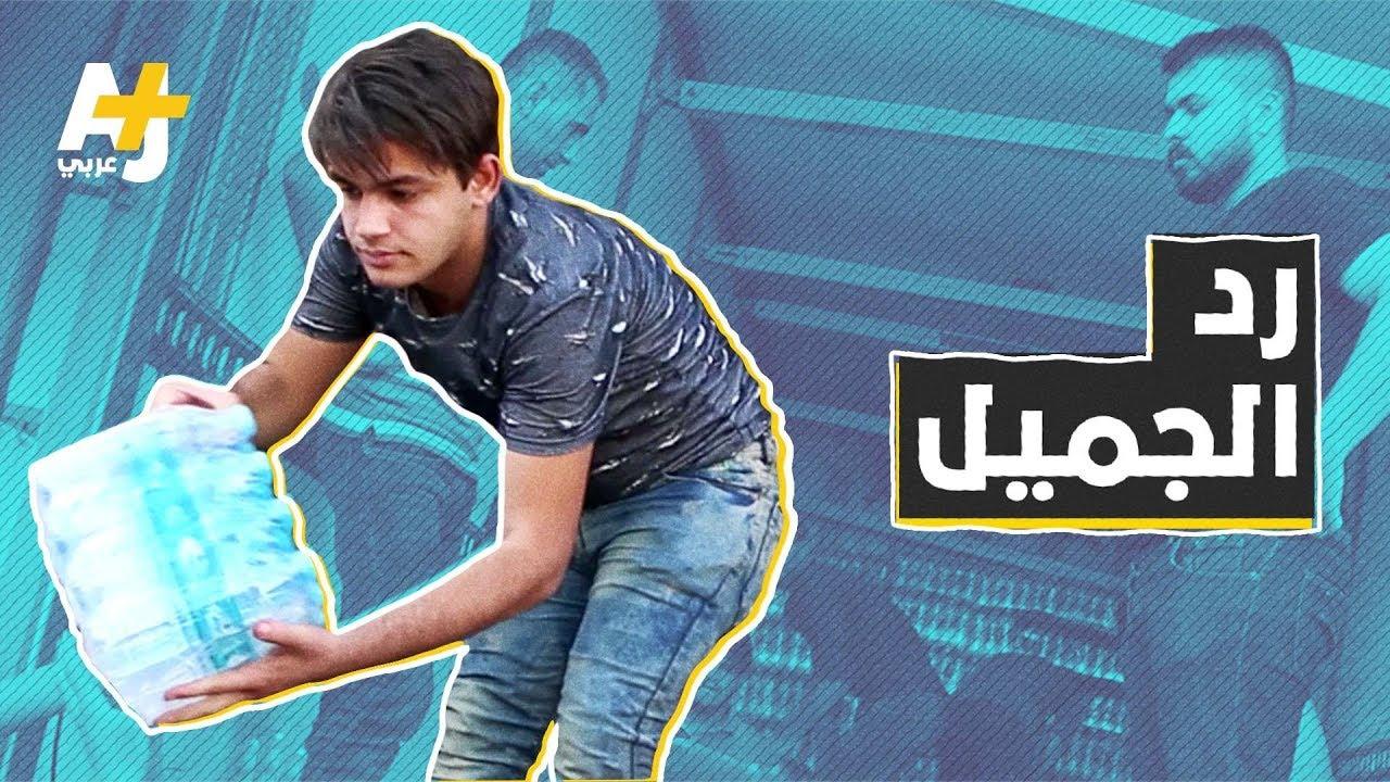 مبادرة عراقية شبابية تجمع ناشطين من مختلف المحافظات في البصرة لمحاربة الطائفية وملوحة المياه